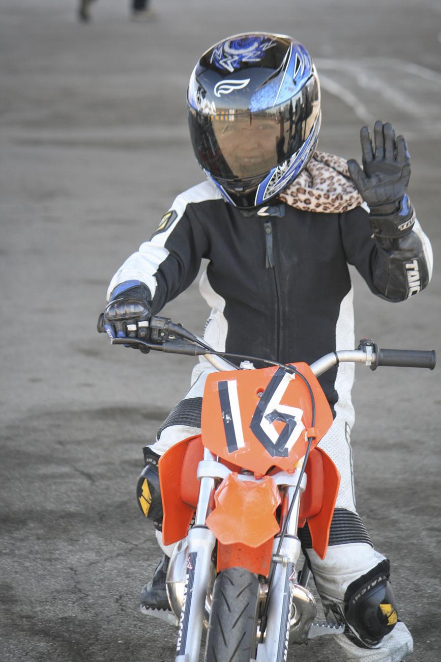 emi-minimoto-champion-29-1300px